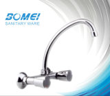 Double Handle Sink Wall Mixer (BM56903)