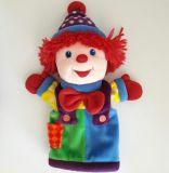 Cute Stuffed Plush Hand Puppet