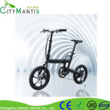 16 Inch One Second Folding Bike Cms-F16