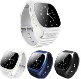 M26 Smart Phone Smart Watch Quad Core Android