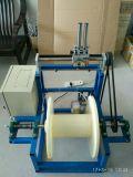 Electric Motor Coil Winding Machine Qp-400m