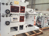 Flexographic Printing Machine Automatic (RY-420-2C)