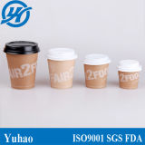Hot Coffee Paper Cup with Lids