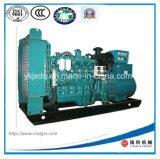 Easy Operation! Yuchai 300kw/375kVA Open Diesel Generator