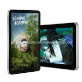 26 Inch Wall-Mounted LCD Advertising Player