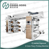 Automatic Plastic Bag Printing Machine High Speed