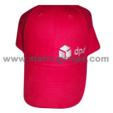 Cheaper Leisure Baseball Caps (JRE071)