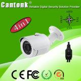 2.0MP IR Mini Bullet CCTV Cameras Suppliers Security Camera (KHA-R25D)