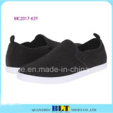 Blt Casual Shoes Shop Sneaker Shoes
