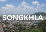 Lianyungang to Songkhla Logistics by Ocean FCL