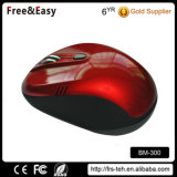 Wireless Bluetooth Laptop Used Small Computer Mouse