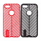 Latest Design Heat Dissipation Phone Case for Apple iPhone 7