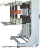 Zn23-40.5 Series Indoor Vacuum Circuit Breaker