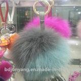 Elegant Fox Fur POM POM Pendant for Car