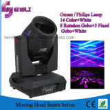 Beam Spot 330W Sharpy 15r Moving Head Stage Lighting