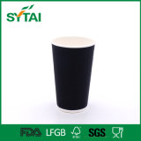 Wholesale Good Printing High Quality Ripple Wall Paper Cup for Hot Drinks