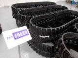 Rubber Track for Mini Excavator/Dumper/Paver/Loader/
