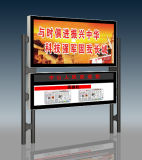 Advertising Billboard with Newspaper Part and LED Display