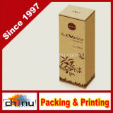 Logo Print Gift Packing Box (1426)