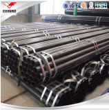 ERW Carbon Steel Pipe Price