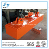 Rectangular Lifting Electromagnet for Lifting Steel Plates