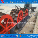 Alibaba China Trade Assurance Guaranteed Sand/Stone Wash Equipment