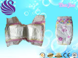 2017 Hot Sell Soft Surface Kuku Baby Diaper (L Size)