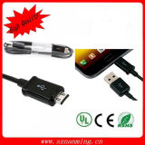 USB Micro 5pin Male to USB 2.0 Cable