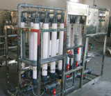 Large Ultrafiltration Water Treatment Equipment