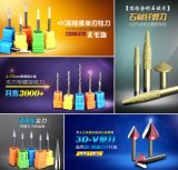 CNC Engraving Router Door Patterns Chamfer Carving Tools