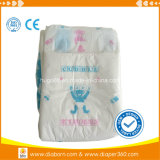 China Adult Diapers Free Sample, Adult Diapers Free Sample ...