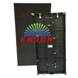 (P6.25, P5.95, P4.81) Outdoor RGB LED Display Panel 500X500mm/500X1000mm
