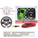 1: 16 Full Function Lamborghini G-Sensor R/C Car