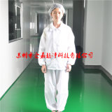 Unisex Cleanroom Anti-Static Workwear Suit