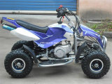49cc Mini ATV Quad, Pull Start Motorcycle, Children Mini ATV (ET-ATVQUAD-26)
