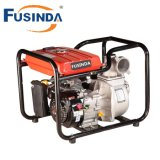 2 Inch Agricultural Irrigation High Pressure Gasoline Water Pump