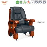 Luxury Wooden Executive Leather Chair (A-059)