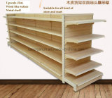 Ce Wood Surface Double Side Wall Shelve