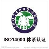 Sodium Alginate Printing Grade, for Texitle Industry