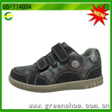 High Quality Children Casual Skate Shoes