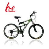 "2016 Classic 26"" Woman City Bicycle/Woman City Bike/Woman City Bicycle Bike"