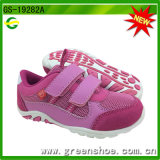 New Kids Casual Shoes