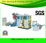 Interlinking Film Blowing Machine Set (SJ-A Y-50)
