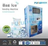 Purified Cube Ice Making Maker Machine (F-13)