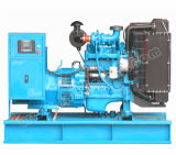 27kw Open Type Diesel Generator with Perkins Engine for Commercial & Home Use
