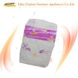 Economic Hygiene Products Baby Love Diaper (C025)