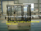 5-10L Automatic Mineral Water Washing Filling Capping Machine/Bottling Line
