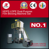 HDPE-LDPE Dual-Purpose Film Blowing Machine Set (SJ-45/FM600 SJ-55/FM600/SJ-60FM1000)