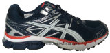China Men Athletic Footwear Sports Running Training Shoes (816-9875)