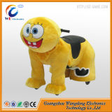 Best Selling Durable Electric Animal Ride for Shopping Mall